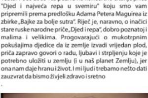 Prica_mi_se_prica.JPG